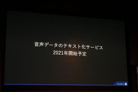 201110_sourcenext_50_960
