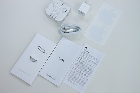 iphone_5_unboxing_003