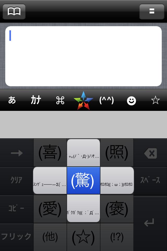 livedoor.blogimg.jp/smaxjp/imgs/b/0/b0e2e3a4.png