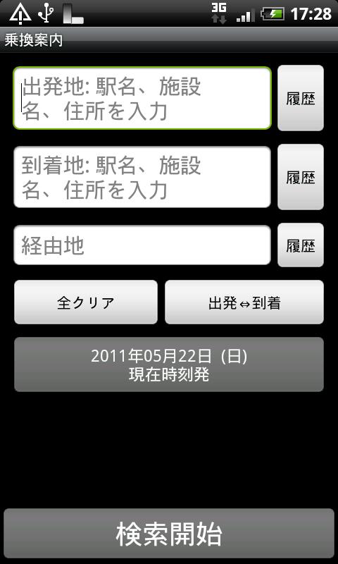livedoor.blogimg.jp/smaxjp/imgs/1/0/108b8686.png