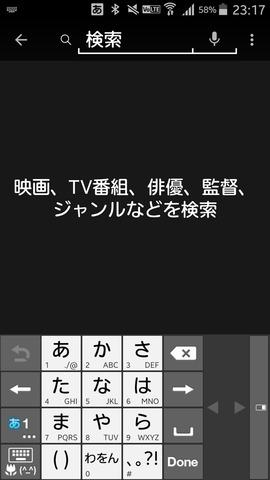 150902_netflix_17