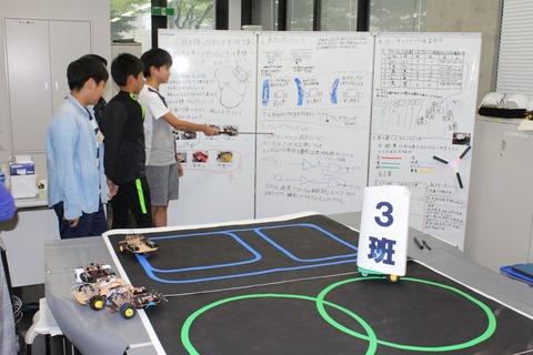 science_school03