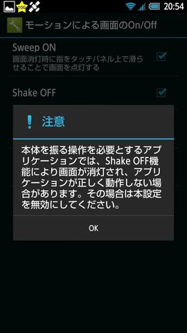 SH06E_new_03
