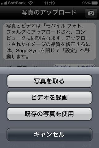 cloud_storage_006