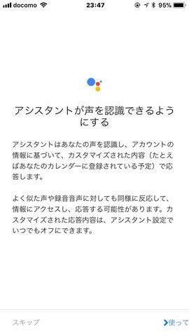 171209_googlehomemini_20