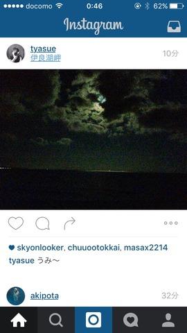 160221_instagram_02