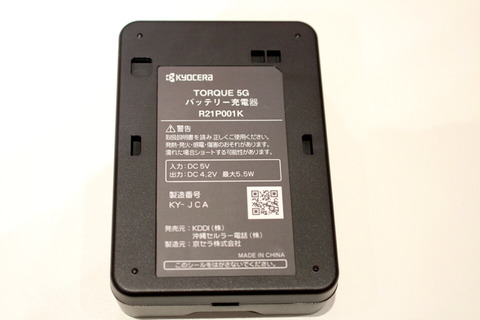 210316_kyocera_torque5g_54_960