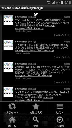 sgs5_menu_005