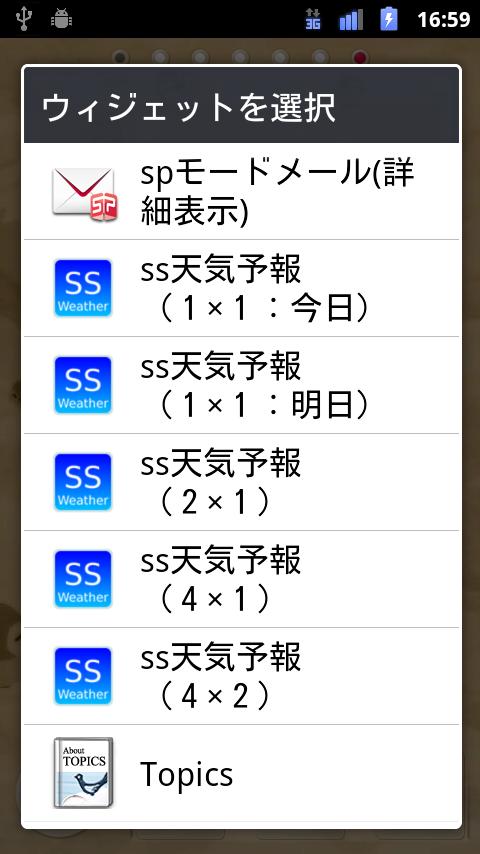 livedoor.blogimg.jp/smaxjp/imgs/2/7/27eebf6d.png