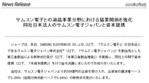 b4c1d902.jpg