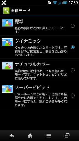 SH02E_gashitsu_03