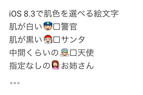 emoji_002