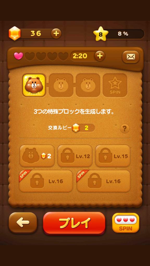 livedoor.blogimg.jp/smaxjp/imgs/1/8/181b8045.png