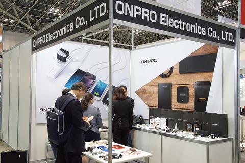 onpro-002