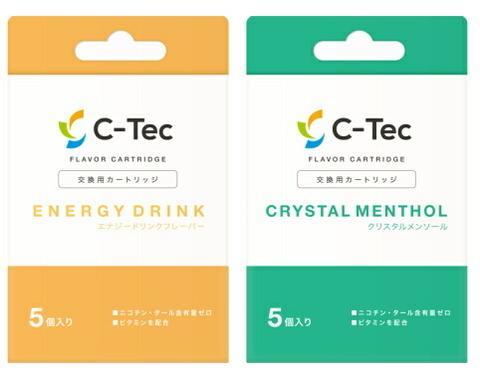170402_ctec_sale_03