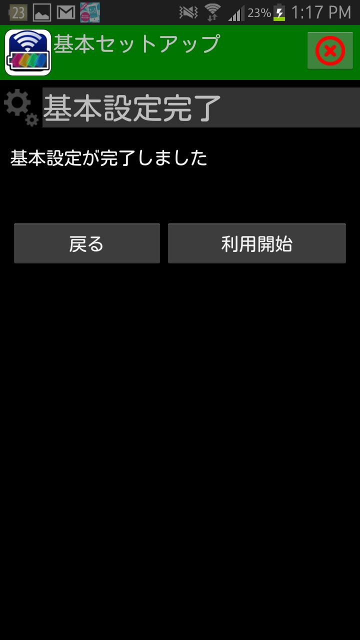 livedoor.blogimg.jp/smaxjp/imgs/b/5/b5fc66da.png