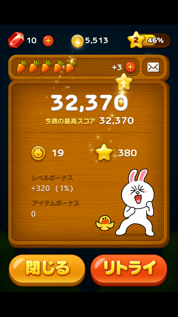 livedoor.blogimg.jp/smaxjp/imgs/3/3/33fcbf3f.png