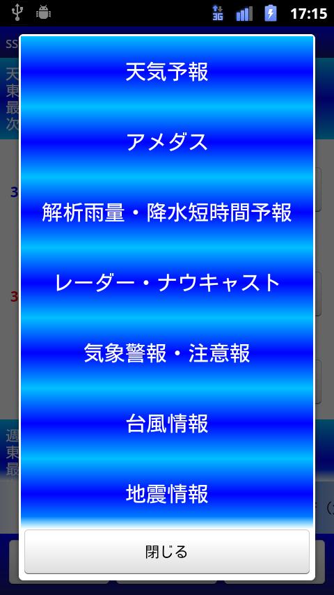 livedoor.blogimg.jp/smaxjp/imgs/2/0/203c610c.png