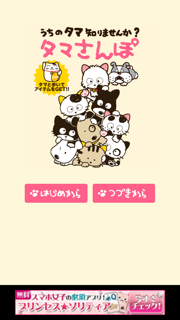 livedoor.blogimg.jp/smaxjp/imgs/a/7/a774d9f9.png