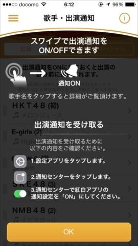 livedoor.blogimg.jp/smaxjp/imgs/b/7/b78e79f5.jpg