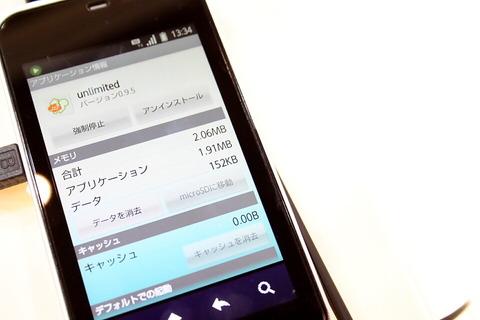 b790f627.jpg