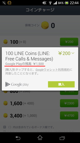 140108_googleplay_giftcards_android_10_960