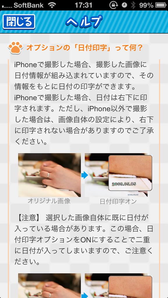 livedoor.blogimg.jp/smaxjp/imgs/b/7/b7f08bbb.png