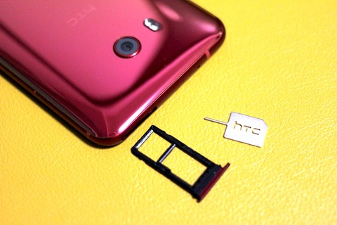 HTC U11 SIMフリー 10