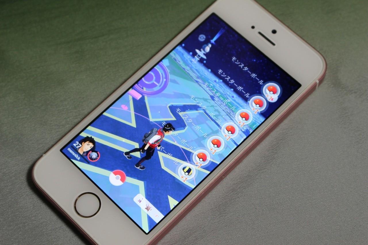 スマホなど向け人気ゲーム「pokemon go」がデイリーボーナス開始記念の