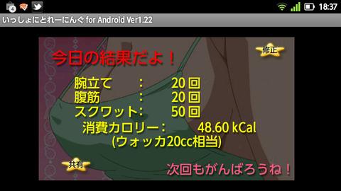 b8d09fcc.jpg
