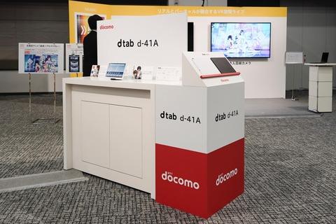 d-41A_001