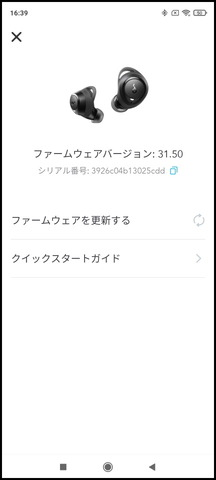210528_soundcore_liberty_neo_2_36_960
