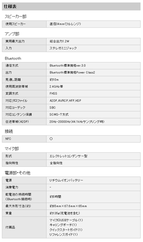 b9c71387.png