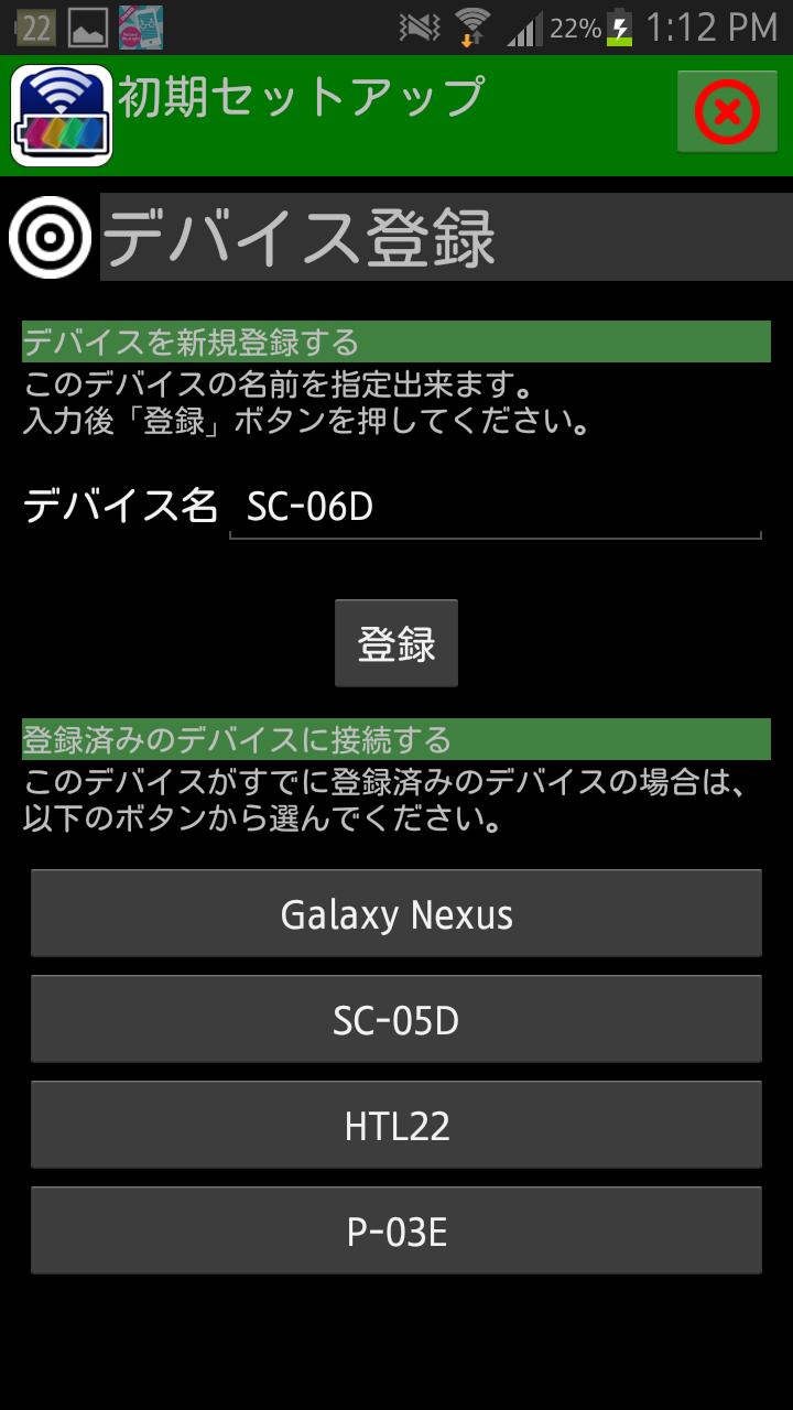 livedoor.blogimg.jp/smaxjp/imgs/b/a/ba417a0a.png