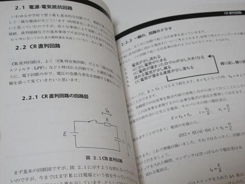 ba4fca72.jpg