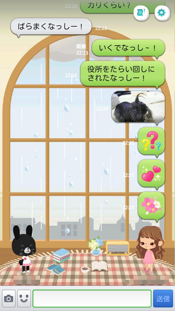livedoor.blogimg.jp/smaxjp/imgs/7/6/76c0e54c.jpg