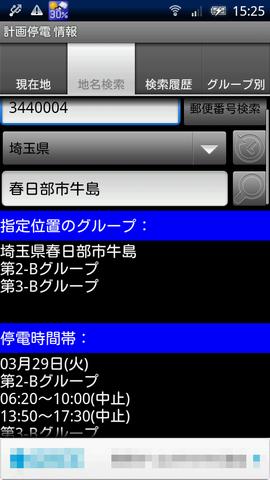 bb36d24b.png