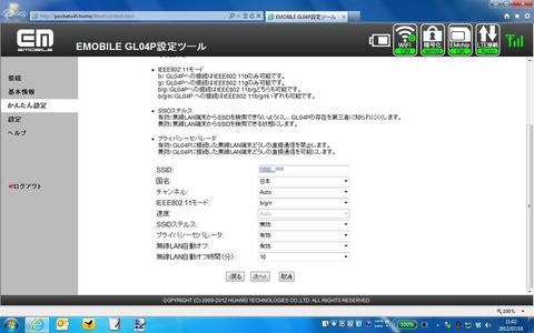 bb6386a1.jpg