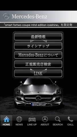smartphone2012_005