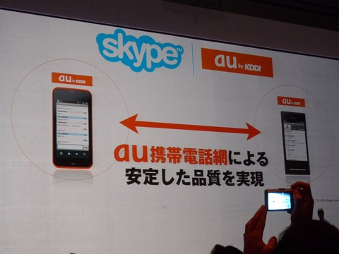skype_top