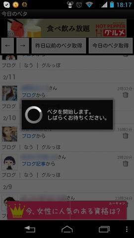 130212_peta_06_960