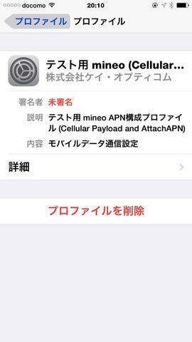 150908_mineo_09