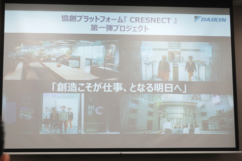 cresnect-002