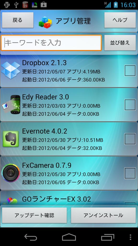livedoor.blogimg.jp/smaxjp/imgs/5/d/5d9c3818.png