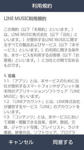 15611_linemusic_03
