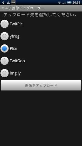 twicca_plugin_007