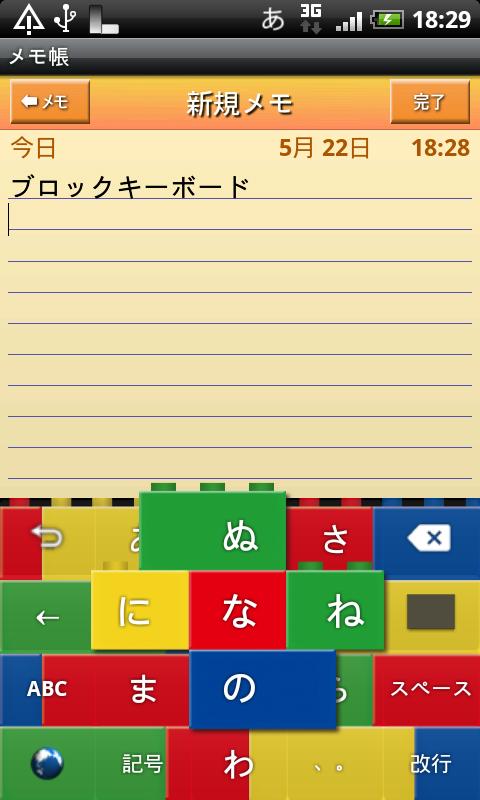 livedoor.blogimg.jp/smaxjp/imgs/6/d/6daa40f3.png