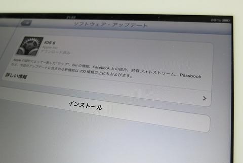 be63f980.jpg