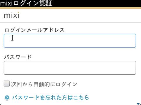 vScreenshot_1356615648784