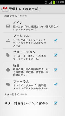 new_gmail_001
